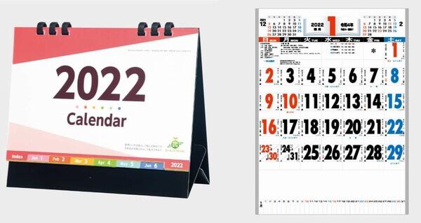 千葉県のカレンダー印刷会社を厳選4社紹介!【名入れカレンダー