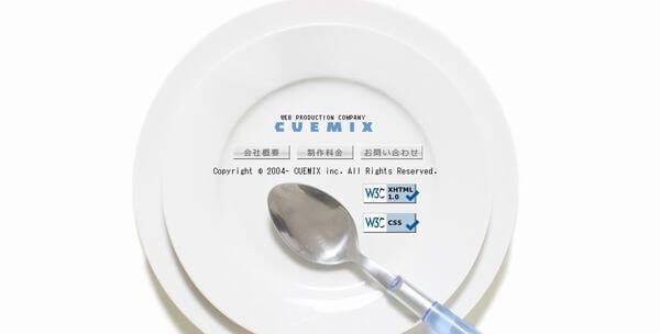 白井市のオームページ制作-cuemix