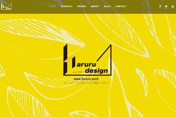 我孫子市のホームページ制作会社harurudesign
