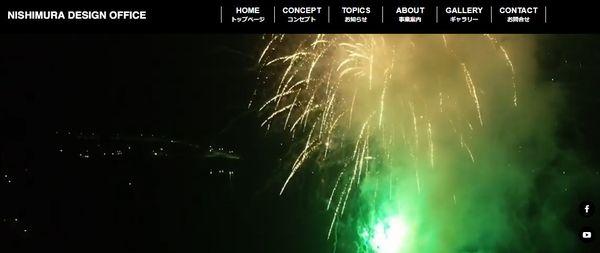 印西市のホームページ制作-西村デザイン事務所
