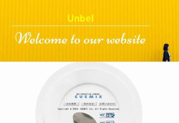 白井市にあるホームページ制作会社2社を紹介!【WEB制作】