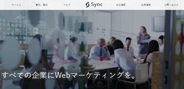 柏市のホームページ制作会社-株式会社シンク