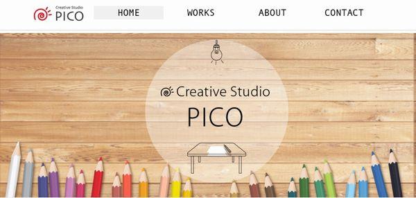 浦安市のホームページ制作会社クリエイティブスタジオピコ