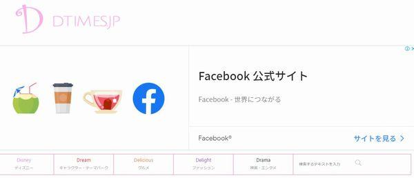 浦安市のホームページ制作会社yummy