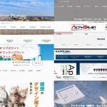 千葉市中央区のホームページ制作12社【WEB制作】