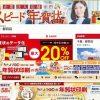 千葉市若葉区で年賀状印刷の3店【最新版】