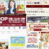 木更津市で年賀状印刷の5店【最新版】